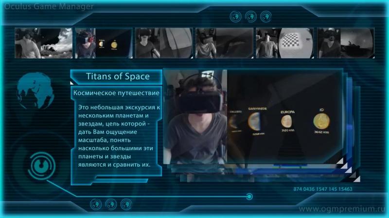 VR аттракцион виртуальной реальности