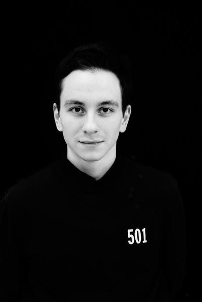 Александр Торчинов