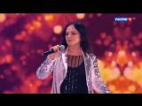 София Ротару - На семи ветрах (Песня года 2017) эфир от 01.01.2018г