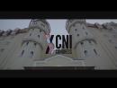 X конгресс CNI 2018