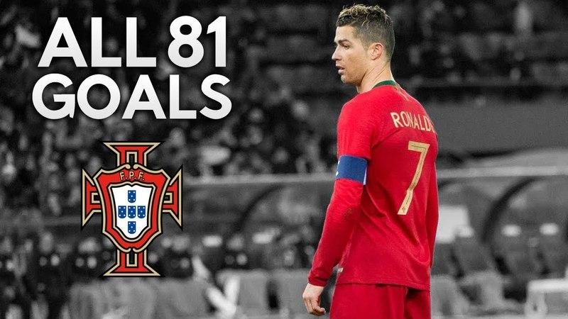 Cristiano Ronaldo ● All 81 Goals for Portugal ● 2004-2018