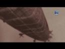 Гинденбург Viasat History