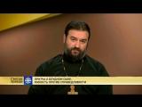 Протоиерей Андрей Ткачев. Притча о блудном сыне. Милость против справедливости