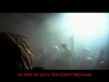Egypt Central - You Make Me Sick c русскими субтитрами