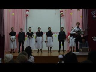 Заключительная песня Дня Учителя - 2018