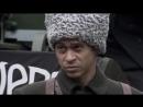 Девять жизней Нестора Махно (2006). Разгром махновцами отряда красных