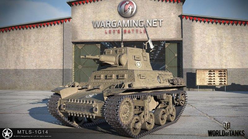 MTLS-1G14, нас обманули! [World of Tanks]
