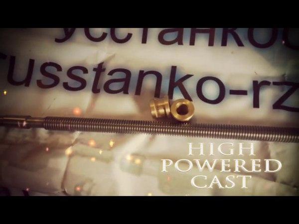 Www.russtanko-rzn.ru-Винт поперечный кареточный винт две гайки Для станков 1Н65, 1М65,165, ДИП500,