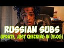 XXXTENTACION - UPDATE, JUST CHECKING IN VLOG RUSSIAN SUBS