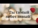 Татьяна_Королева_для_любимого