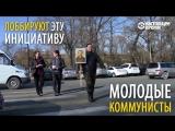 Золотая Молодежь Кыргызстана
