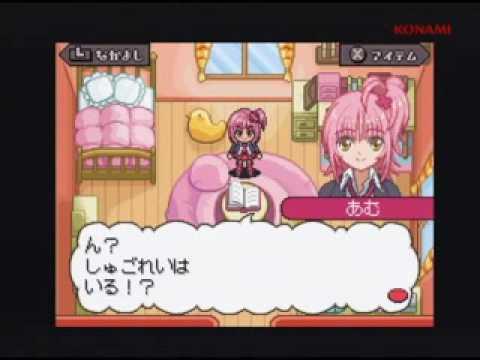 Shugo Chara game preview