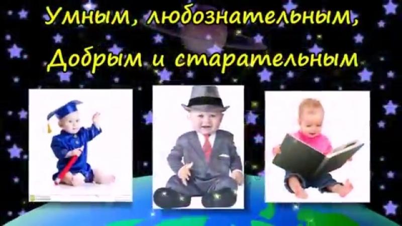 Поздравляю_С РОЖДЕНИЕМ СЫНА! Чудесная, музыкальная видео открытка
