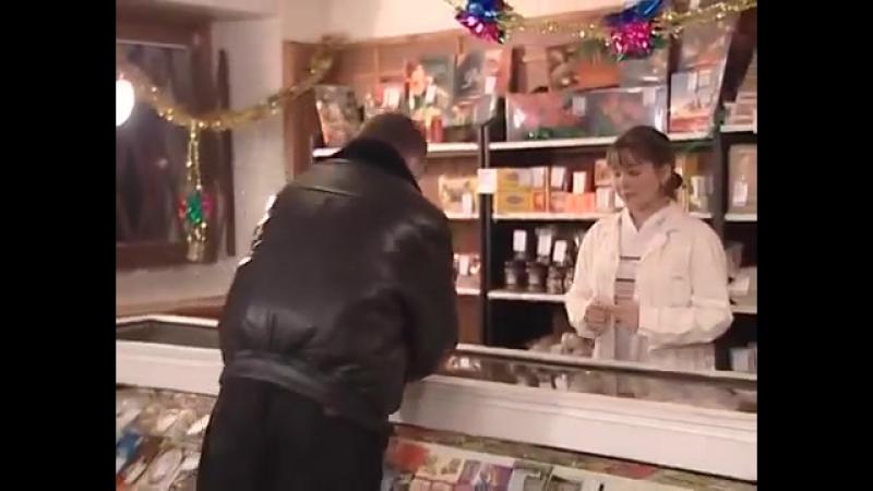 Разборка в магазине, фрагмент ф. Бандитский Петербург
