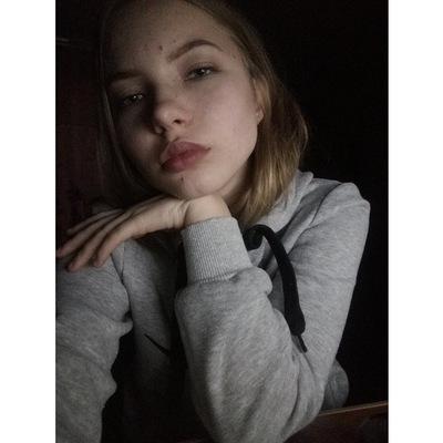 Диана Навоенко