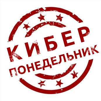 """""""ДЕКРЕТ""""- магазин для будущих и кормящих мам. Прокат слингов, эрго рюкзаков, хипситов. dekret86.ru - Страница 3 7O5k4YN85Ic"""