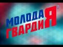 МГЕР Белокалитвинского района