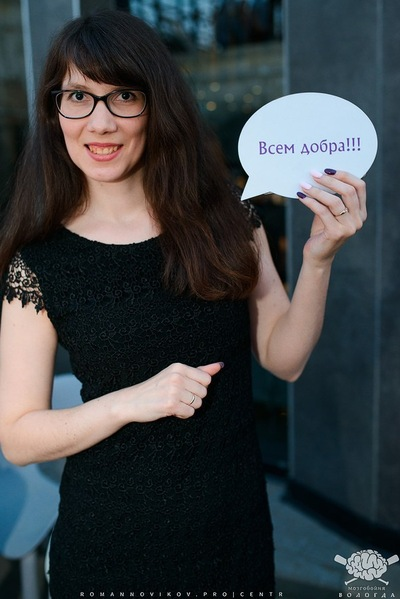 Алена Абрамова