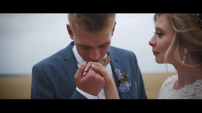 Паша и Настя (29-07-17) свадебный фильм