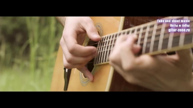 Кипелов - Я свободен │ Fingerstyle guitar cover