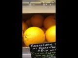 Приход фруктов к 8 марта