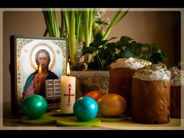 поговорим о выпуск 3 История появления праздника Пасхи с Евгением Дергуновым
