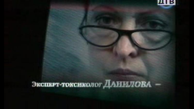 Безмолвный свидетель 3 сезон 90 серия (СТС/ДТВ 2007)
