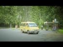 Особенности национальной маршрутки 1 2 серии Комедийная мелодрама 2013 @ Рус