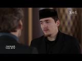 Интервью в с шейхом Хассаном Ахатовым - О Священной книге Куран