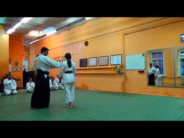 Аттестация в штаб квартире Eastern Europe Russian Ki Aikido Federation 10 12 2017