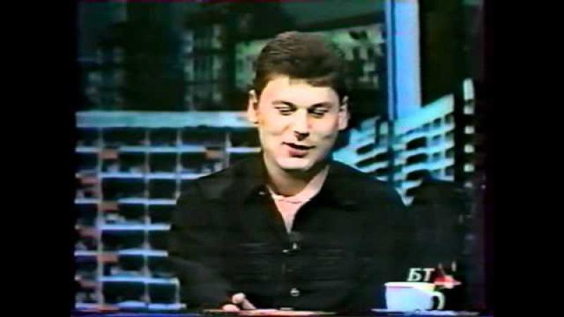 Ю Клинских*1997 'Карамболь' 1