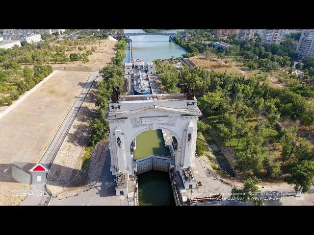Аэросъемка канала Волго-Дон (шлюз №1, Волгоград)