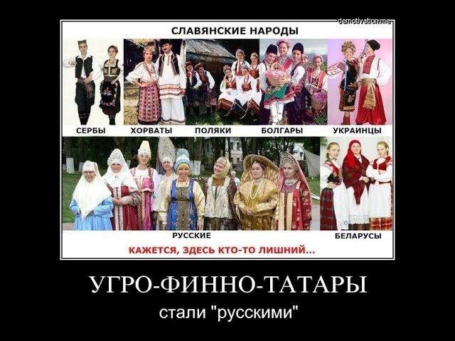 Русские финно-венгерского происхождения
