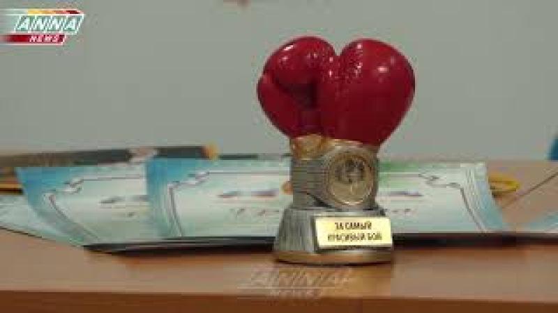 Боксеры из ЛНР стали победителями турнира на призы Валуева в Санкт Петербурге