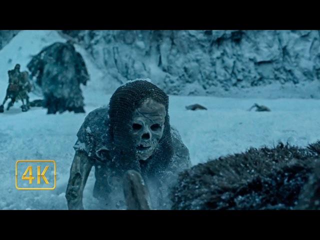 Вихты нападают на Брана Старка и его друзей возле Чардрева. Игра престолов