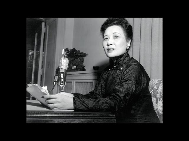 Extraordinary Women Madame Chiang Kai Shek