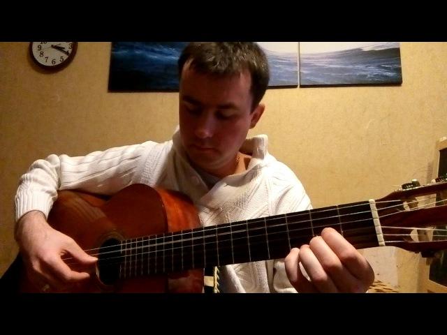 Лёгкая мелодия на гитаре. ПРЕЛЮДИЯ D dur (