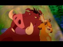 The Lion King - Hakuna Matata (Russian version)