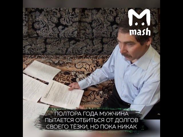 двойники в Башкирии смотреть онлайн без регистрации