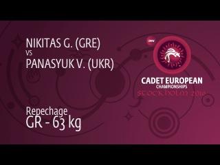 Repechage GR - 63 kg: V. PANASYUK (UKR) df. G. NIKITAS (GRE), 3-0