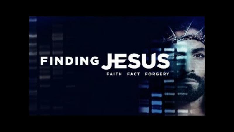 Наконец! Finding Jesus на русском! Правда, только первый эпизод! Туринская Плащаница!