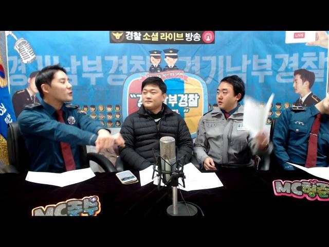 ★경기남부경찰입니다★ 5화 FULL :: 시아준수X김형준