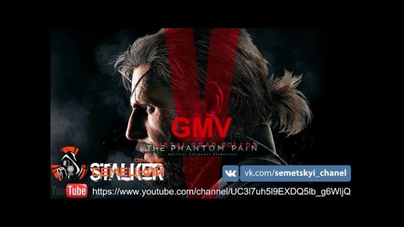 Metal Gear Solid V The Phantom Pain GMV - Nuclear