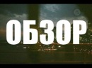 Марк Саллинг| Новые сериалы| Нулевой канал | Мерли |