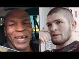 ПРОГНОЗ ТАЙСОНА НА БОЙ ХАБИБА НУРМАГОМЕДОВА ! РЕАКЦИЯ НА ПРОБЛЕМЫ В UFC !