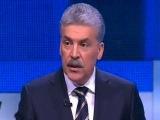 Павел Грудинин, покинул шоу, первый канал, дебаты кандидатов
