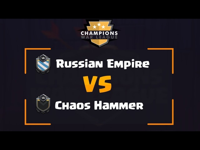 CWL APEX RUSSIAN EMPIRE ФУЛЛ ПЕККА С ВЕДЬМАМИ НА ТХ10 В CLASH OF CLANS