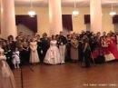 Танцы духовной элиты