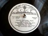 Мения Мартинес - Веселись, негритянка (Menia Martinez, Cuba folk song, old Soviet record, 1956)