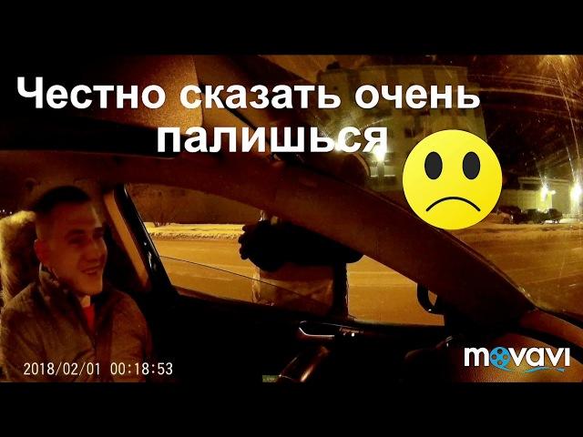 ИДПС. Одолжи 100 рублей или наркоман спалился!